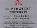 сертификат, Podofix, Combiped
