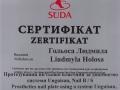 сертификат, система Unguisan, Nail B/S